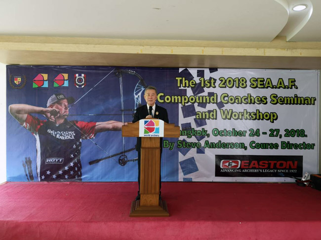 The 1st SEA Compound Coaches Seminar and Workshop