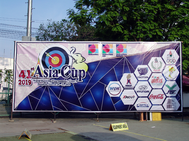 2019 Asia Cup