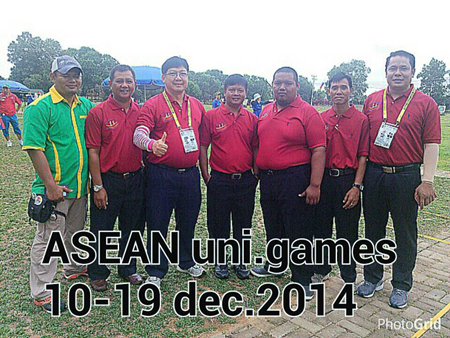 17th ASEAN University Games