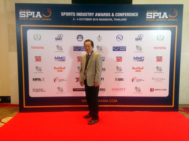 "Sport Industry Award & Conference ""SPIA ASIA 2016"""