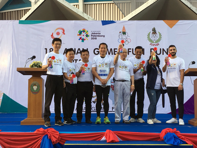 Fun Run for the 18th Asian Games
