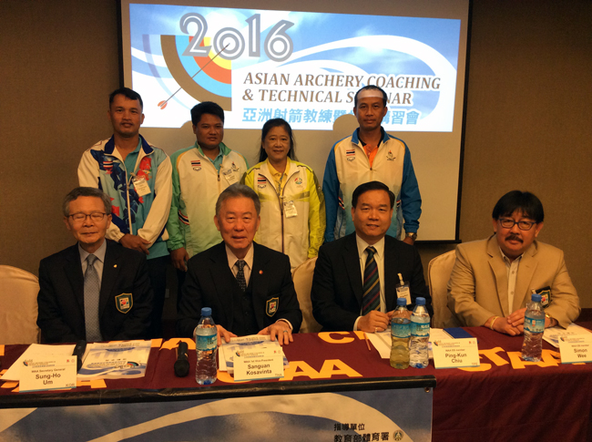 2016 WAA Asia Archery Coaching & Technical Seminar