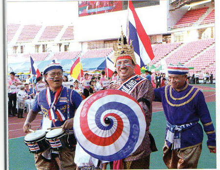 The 2013 World Archery PARA Championships in Bangkok